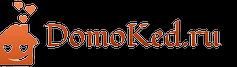 DomoKed.ru