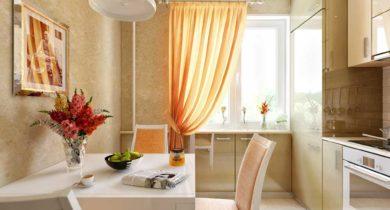 интерьер маленькой кухни 9 кв.м фото с холодильником