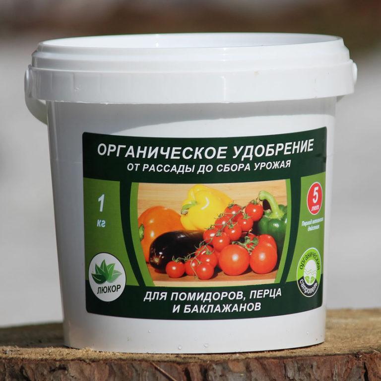 Какое удобрение для рассады помидор 81