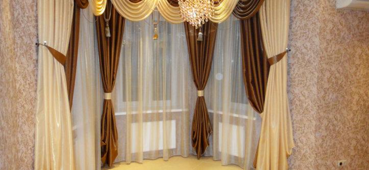 шторы на эркерное окно в гостиной фото